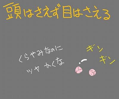 s-100120kurayami.jpg