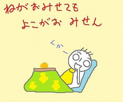 s-100125zaisu.jpg