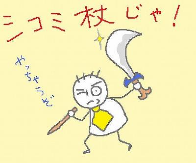 s-100203tosiyori2.jpg