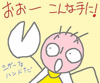 s-100206hasami.jpg
