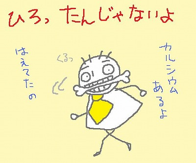s-100219hone.jpg