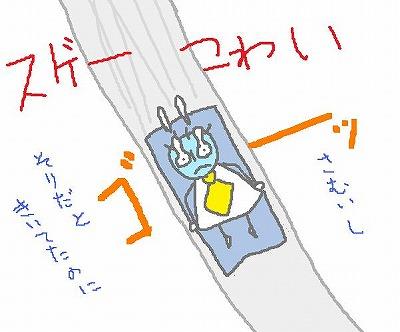 s-100221sori.jpg