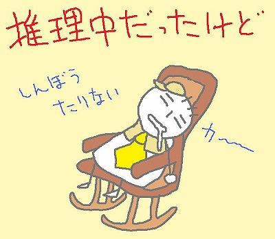 s-100308yuriisu.jpg