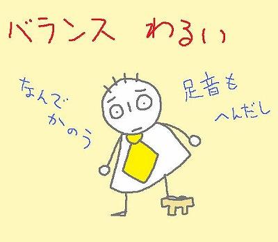 s-100311baransu.jpg