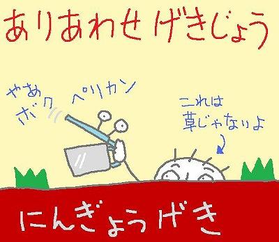 s-100317ningyou.jpg