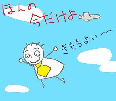 s-100325daibu.jpg
