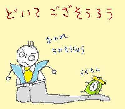 s-100330dentyu.jpg