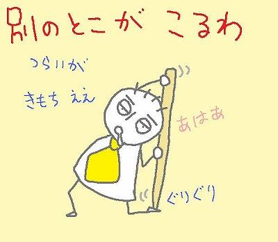 s-100503asiura.jpg