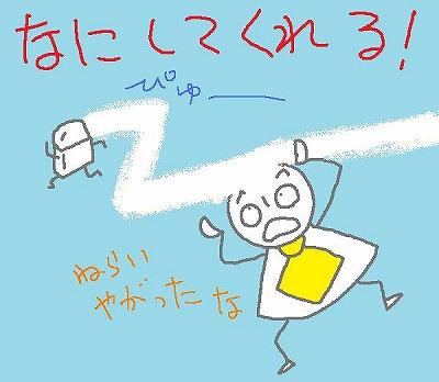 s-100507kesigomu.jpg