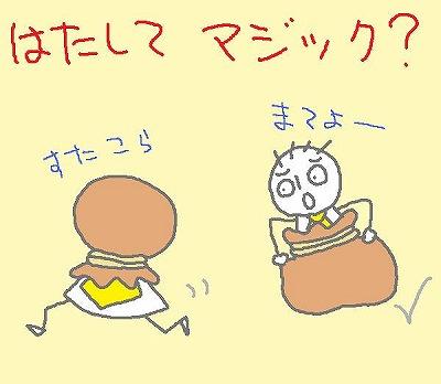 s-100508fukuro.jpg