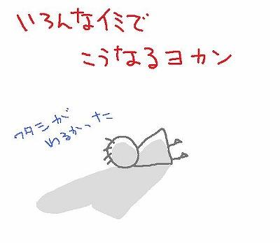 s-100513me-ru.jpg
