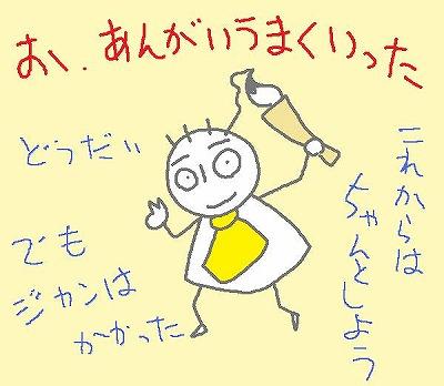 s-100516raibu.jpg
