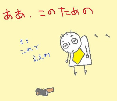 s-100601kugi.jpg