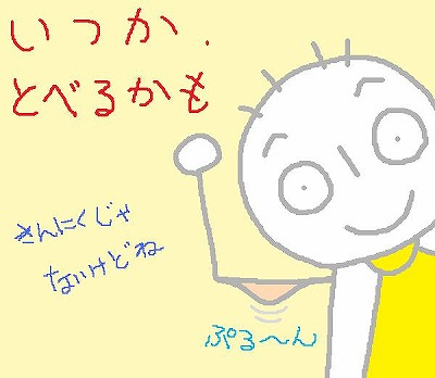 s-100614ninoude.jpg