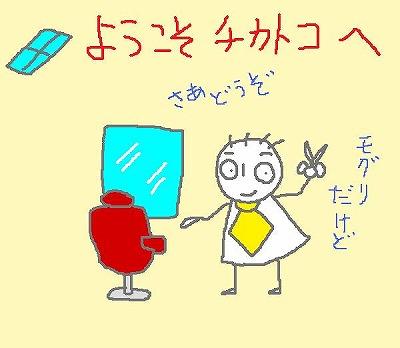 s-100617tokoya.jpg