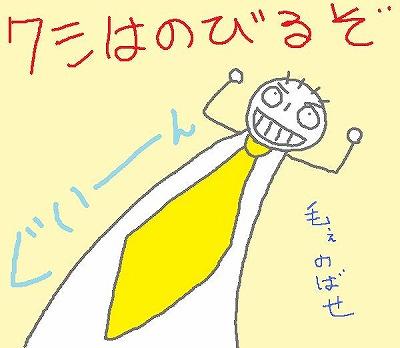 s-100619nobi.jpg