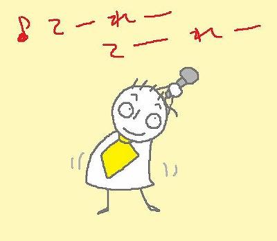 s-100705ufo2.jpg