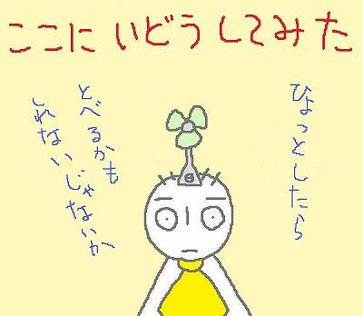 s-100707senpuki.jpg