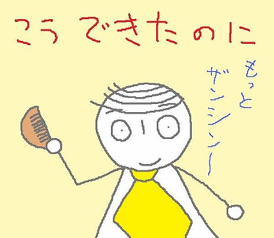 s-100711tokoya2.jpg