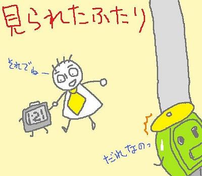 s-100716mikkai.jpg