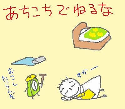 s-100722kamin.jpg