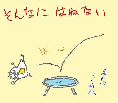 s-100812bon.jpg