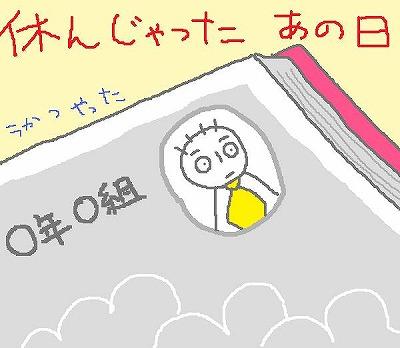 s-100814arbum.jpg