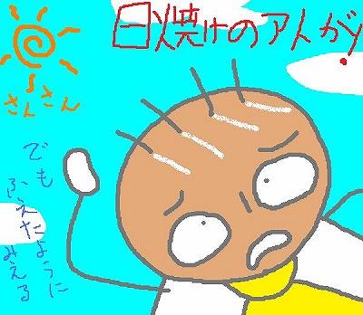 s-100817hiyake.jpg