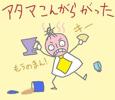s-100818ko-hi-.jpg