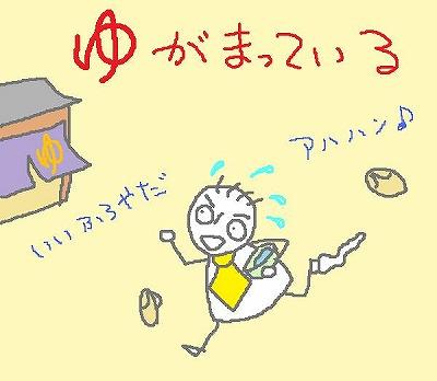 s-100826furoya.jpg
