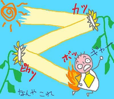 s-100905himawari.jpg