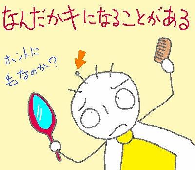 s-100908enoki.jpg