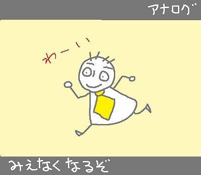 s-100924tv1.jpg