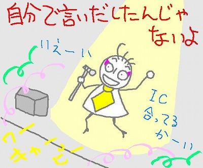 s-101018kiyosiro.jpg
