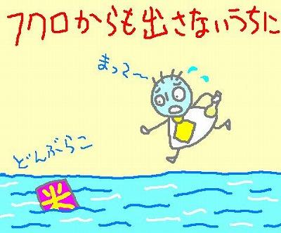 s-101117kome.jpg