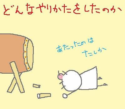 太鼓ダイエット