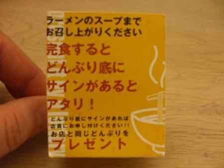 DSCF0560.jpg