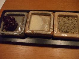 榊原館お塩