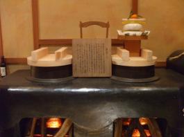 榊原館レストラン