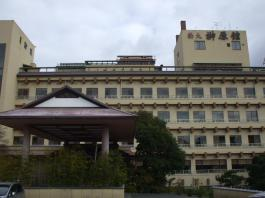 榊原館外観