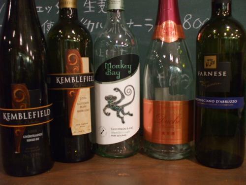第11回のワインたち