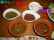 4色カレー