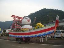 パンダの屋台舟で~す
