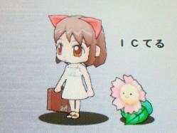 ペットちゃんのお名前初公開~♪