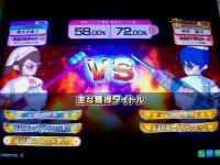 vs 神原 駿河さん