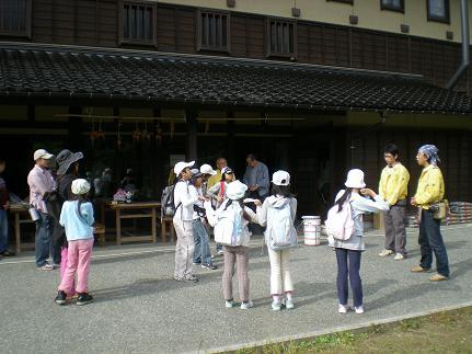 子供公民館「角間里山で遊ぶ・・・」