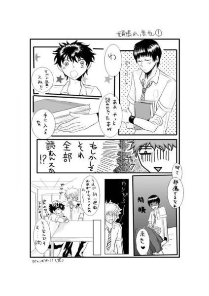 ページファイル31