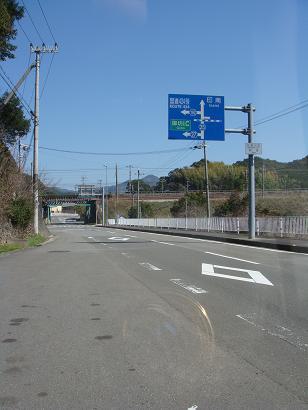 20090321 (10)