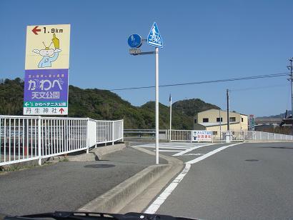 20090321 (12)