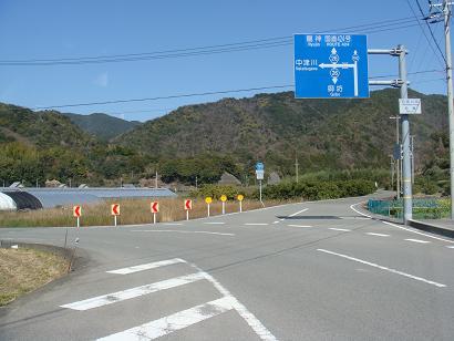 20090321 (16)